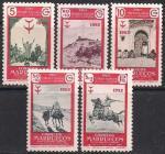 Марокко (Испания) 1952 год. Борьба с с туберкулезом (222.351). 5 марок