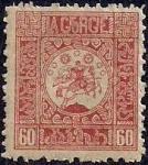 Грузия 1919 год. Марка 60 лари
