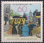 ФРГ 1981 год. День почтовой марки. 1 марка