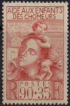 Франция 1939 год. Безработица и дети. 1 марка с наклейкой