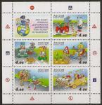 Россия 2004 год, Безопасность, лист