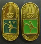 Набор значков. Олимпиада 1980 г. 2 значка