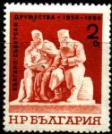 Болгария 1964 год. 30 лет болгаро-советской дружбе. Памятник болгарскому и советскому воинам. 1 марка