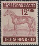 Германия. Рейх 1943 год. Большие скачки в Вене. Лошадь. 1 марка с наклейкой (ном. 12+88)