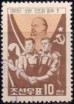 КНДР 1960 год.40 лет Октябрьской революции в России. 1 гашёная марка