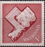 Венгрия 1963 год. 100 лет первой международной почтовой конференции. Почтовая карета. 1 марка