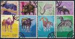 Оман 1969 год. Африканская фауна. 8 гашеных марок