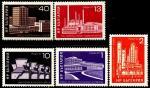Болгария 1971 год. Стройки социализма. 5 марок