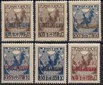 РСФСР 1922 год. Почтово-благотворительный выпуск в помощь населению, пострадавшему от неурожая. 6 марок