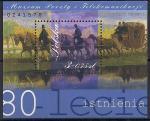 Польша 2001 год. 80 лет музею почты в городе Вроцлав. Блок  (н)