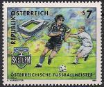 Австрия 1999 год. Чемпионат Австрии по футболу. 1 марка