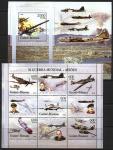 Гвинея-Бисау 2005 год. Самолеты. Истребители и бомбардировщики. Малый лист + блок
