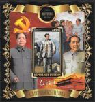 Бенин 2018 год. Мао Цзэдун, китайский революционер, блок (2)