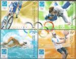 Аргентина 2004 год. Летние Олимпийские игры в Афинах (026.2920). 4 марки