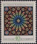 ФРГ 1978 год. День немецкой католической церкви. Роспись в Фрейбургском кафедральном соборе. 1 марка
