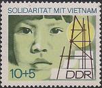 ГДР 1973 год. Непокорённый Вьетнам. Забота о детях. 1 марка