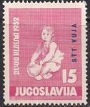 Югославия 1952 год. Неделя ребенка. 1 марка
