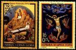 Сербия и Черногория 2004 год. Пасха. 2 марки