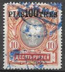 Россия 1912 г. Почтовая марка 10 рублей с надпечаткой 100 пиастров. Русский Левант