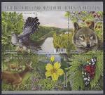 Украина 2019 год. Мезинский Национальный природный парк. Охраняемые животные. 1 блок (UA 1107)