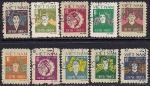 Вьетнам 1980 г. 1979 год. Пятилетний план. 10 гашеных марок