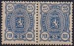Русская Финляндия 1889-1892 год. Марка 25 пенни (синяя). Сцепка 2 марки