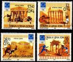 Сербия и Черногория 2004 год. Летние Олимпийские игры в Афинах. 4 марки