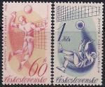 ЧССР 1966 год. Волейбол. 2 марки