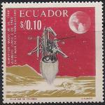"""Эквадор 1966 год. Французско-американские космические исследования с помощью спутника """"Д-1"""" (ном. 0.1). 1 марка из серии"""