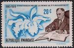Руанда 1970 год. 25 лет со дня смерти президента США Ф. Рузвельта (ном. 20). 1 марка из серии