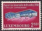 Люксембург 1958 год. Всемирная Выставка в Брюсселе. 1 марка