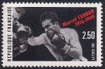 Франция 1991 год. 75 лет со дня рождения боксера М. Седана. 1 марка