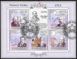 Гвинея-Бисау 2009 год. Лауреаты Нобелевской премии 1913 года. 1 гашёный малый лист