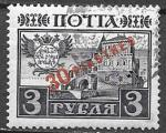 Россия 1913 г. Гашеная марка 3 рубля с надпечаткой 30 пиастров. Русский Левант
