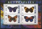 Малави 2013 год. Виды бабочек. 1 малый лист