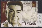 Украина 2018 год. Хирург А. Шалимов. 1 марка