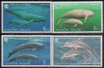 Таиланд 1998 год. Океанические млекопитающие.  4 марки