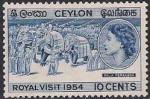 Цейлон (Шри-Ланка) 1954 год. Визит королевской четы. 1 марка