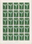 СССР 1972 год. Летние Олимпийские игры в Мюнхене. Гимнастика (номинал 6к). Лист
