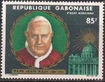 Габон 1965 год. Папа Иоанн 23-й. 1 марка