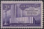 США  1956 год. 5-я Международная филвыставка в Нью-Йорке. 1 марка