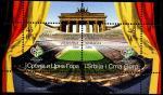 Сербия и Черногория 2006 год. Чемпионат мира по футболу в Германии. Блок