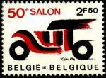 Бельгия 1971 год. Интернациональный автосалон в Брюсселе. 1 марка