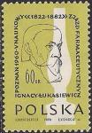 Польша 1960 год. Химик-технолог и фармацевт Игнатий Лукасевич. 1 марка
