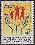 Фарерские острова (Дания) 1998 год. Международный год прав человека. 1 марка