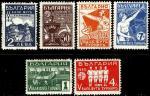 Болгария 1935 год. Балканский чемпионат по футболу. 6 марок с наклейкой