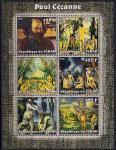 Чад 2002 год. Картины Поля Сезанна. 1 блок + 1 малый лист