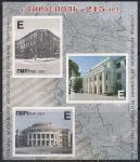ПМР 2007 год. 215 лет г. Тирасполю. Известные достопримечательности. 1 блок