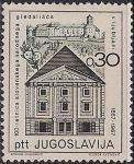 Югославия 1967 год. 100 лет Национальному словенскому театру в Любляне. 1 марка