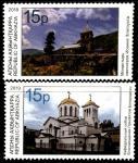 Абхазия 2019 год. Кафедральный собор Благовещения Пресвятой Богородицы и монастырь святителя Иоанна Златоуста. 2 марки